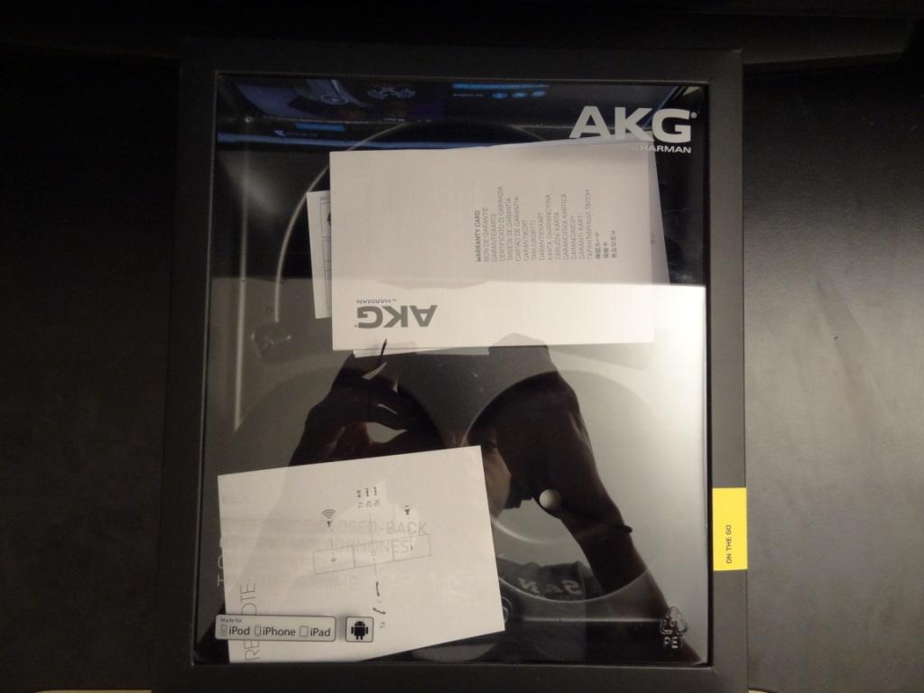 AKG K545 - Packaging