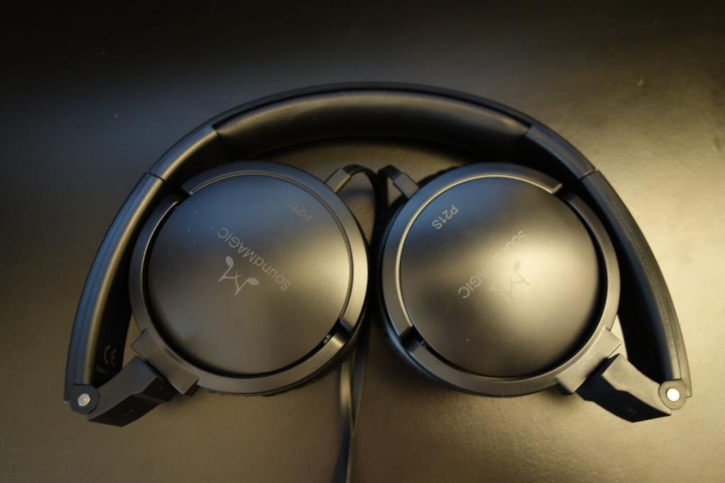 SoundMAGIC P21S - Folded